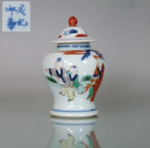 Chinese 19th C. Ducai Snuff Bottle / Snuff-Jar