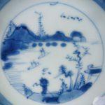 Small Chinese Kangxi Dish – Café-au-lait