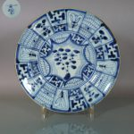 Chinese 17th C. Plate - Swastika