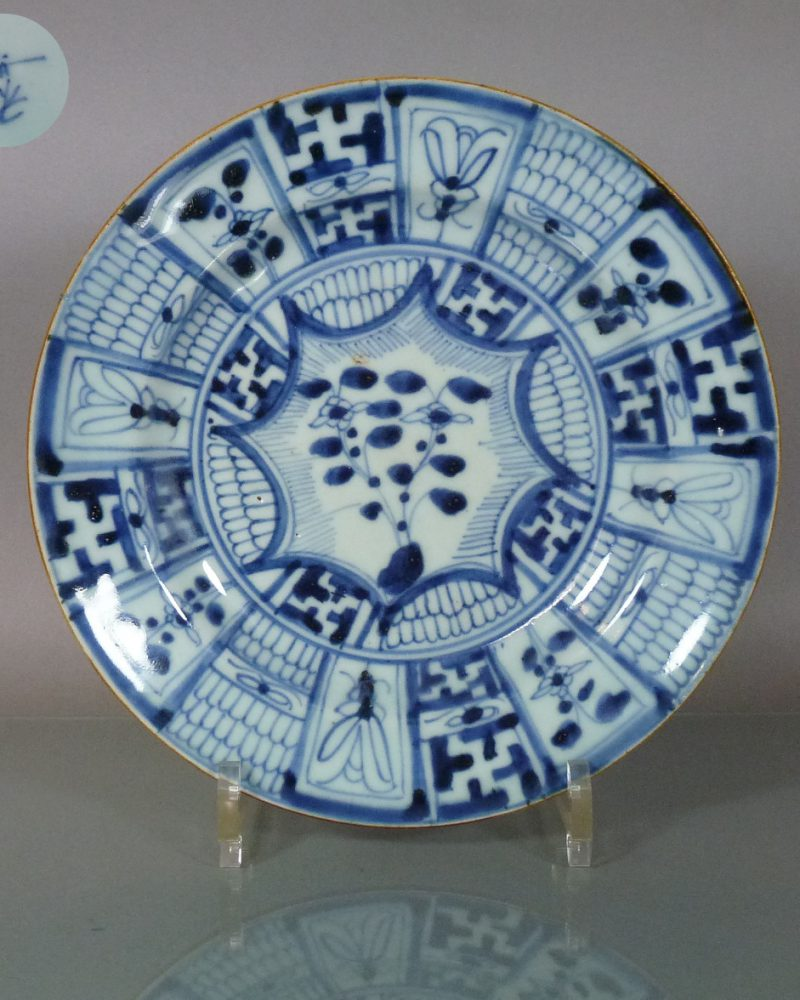 Chinese 17th C. Plate – Swastika