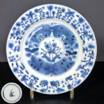 Chinese Kangxi Plate – Lotus Pond