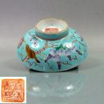 Chinese Tongzhi Mark&Period Cover – Dayazhai-Style