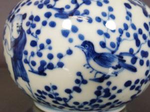 Chinese 19th C. Brush Washer – Boys & Vase