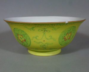Chinese Qianlong M&P Bowl - Lemon Yellow