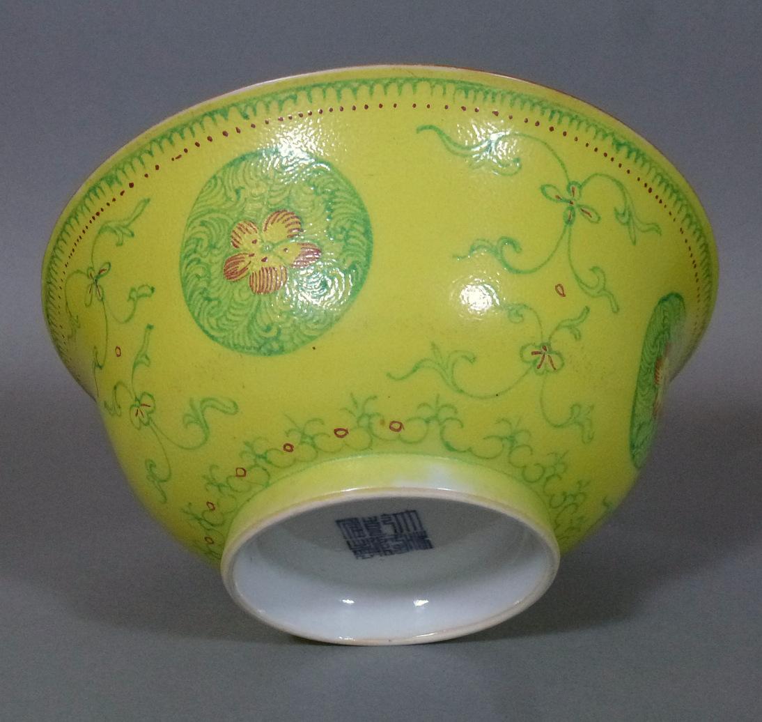 Chinese Qianlong M&P Bowl - Lemon Yellow