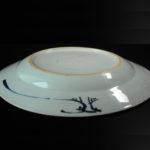 Chinese Kangxi Plate – Basket & Symbols