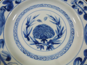 "Chinese Kangxi Plate – ""The suffering of Christ"""