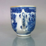 Chinese 18th C. Qianlong Cup - Chine de commande
