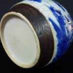 19th C. chinese Nanking Porcelain Vase