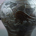 Chinese Guangxu Period Bronze Vase – 2 Dragons
