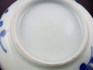 Small 19th C. chinese Dish – Boys