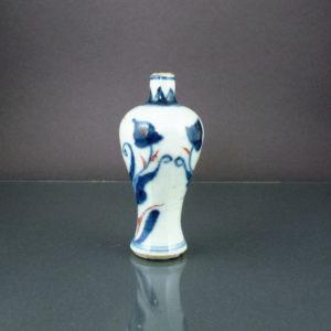 Chinese 17th C. Kangxi Miniature Vase – Tulip