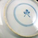 Chinese Kangxi Cup & Saucer – Qilin & Phoenix