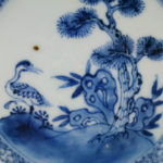 Chinese 18th C. Kangxi Dish - Bird
