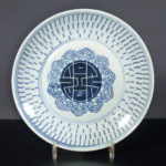 Chinese 18th/19th C. Porcelain Plate - Shou